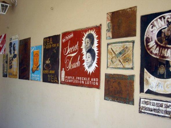 Mohcudi museum old ads, Botswana
