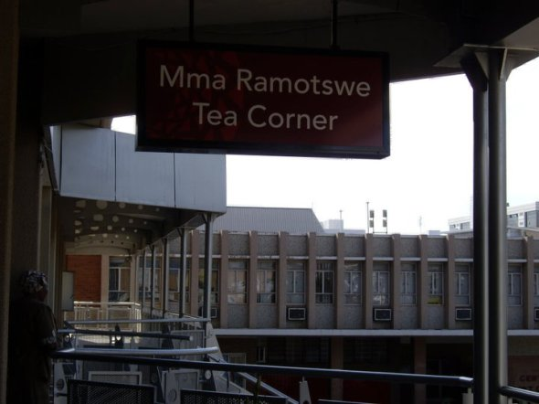 President Hotel's Mma Ramotswe's Tea Corner, Gaborone, Botswana