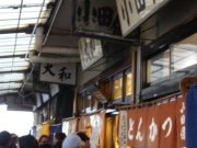 A narrow lane of restaurants at the Tsukiji Fish Market, Tokyo
