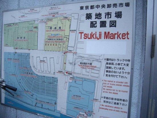 Tsukiji Market map, Tokyo