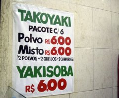Takoyaki, a street snack at Liberdade, Sao Paulo