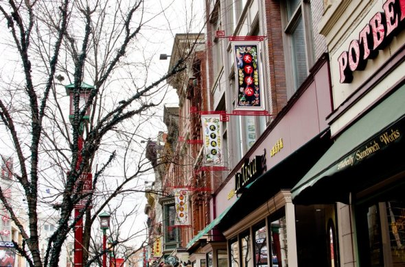 DC Chinatown all dressed up for the Lunar New Year Parade