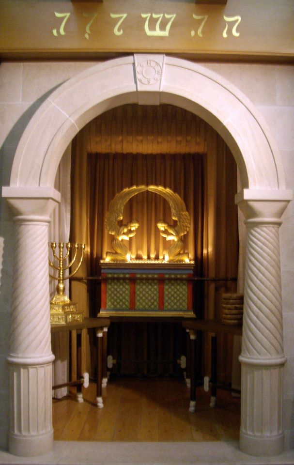 The Ark of Covenant with fake Hebrew